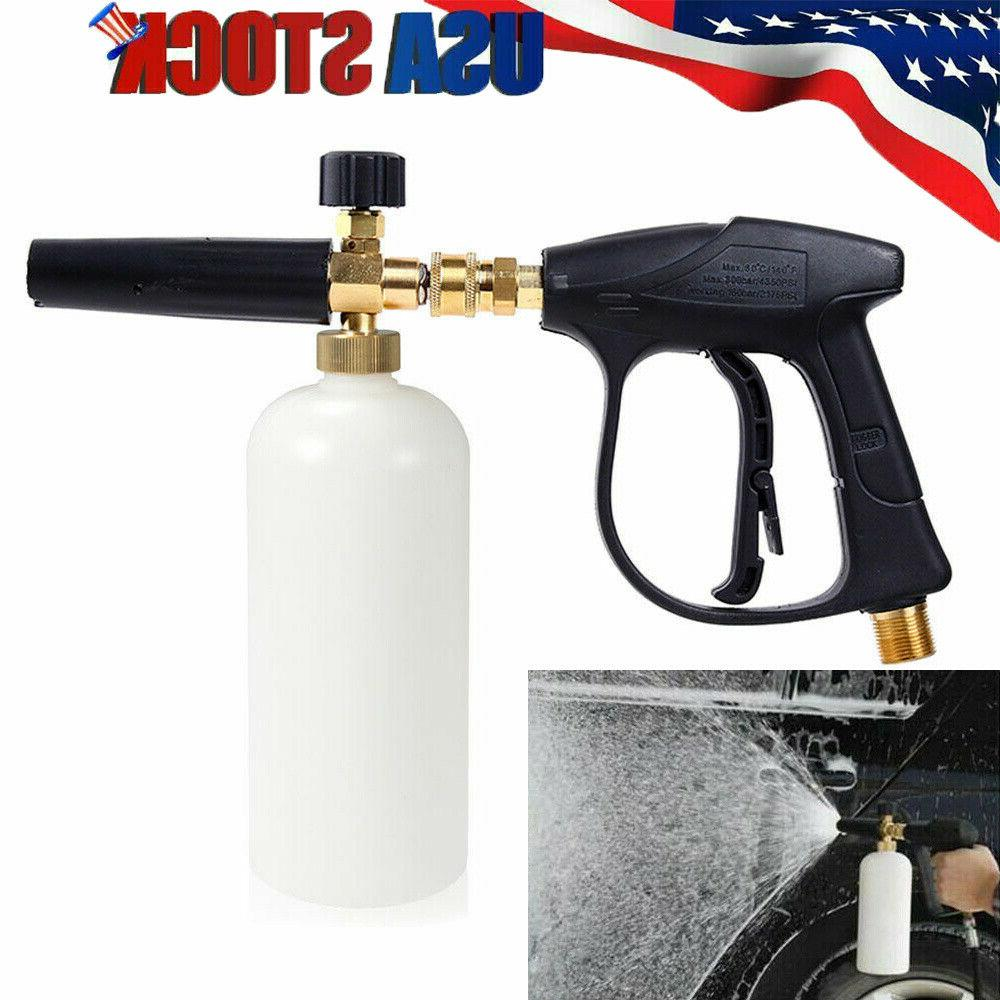 Snow Foam Car Wash Cannon Spray Pressure Bottle Kit