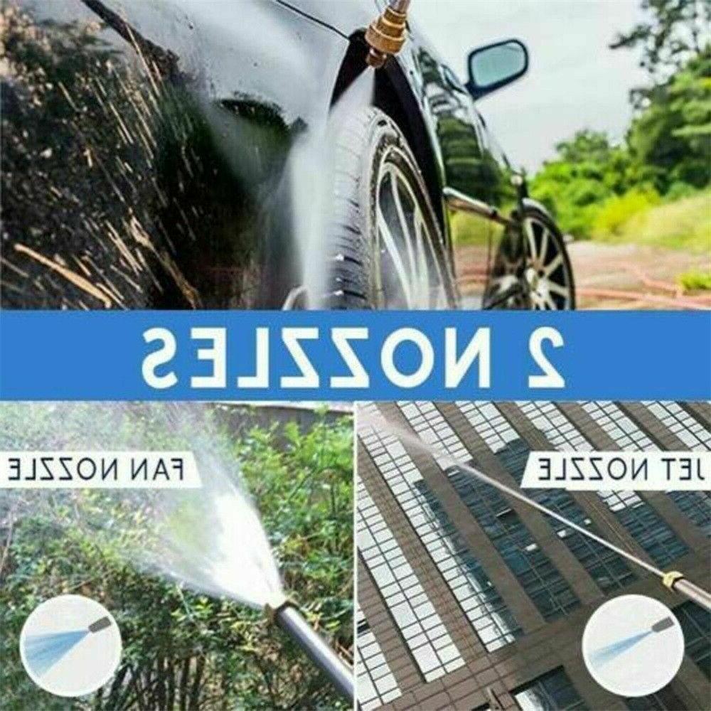 2in1 Spray Gun Car Wand Nozzle Controls