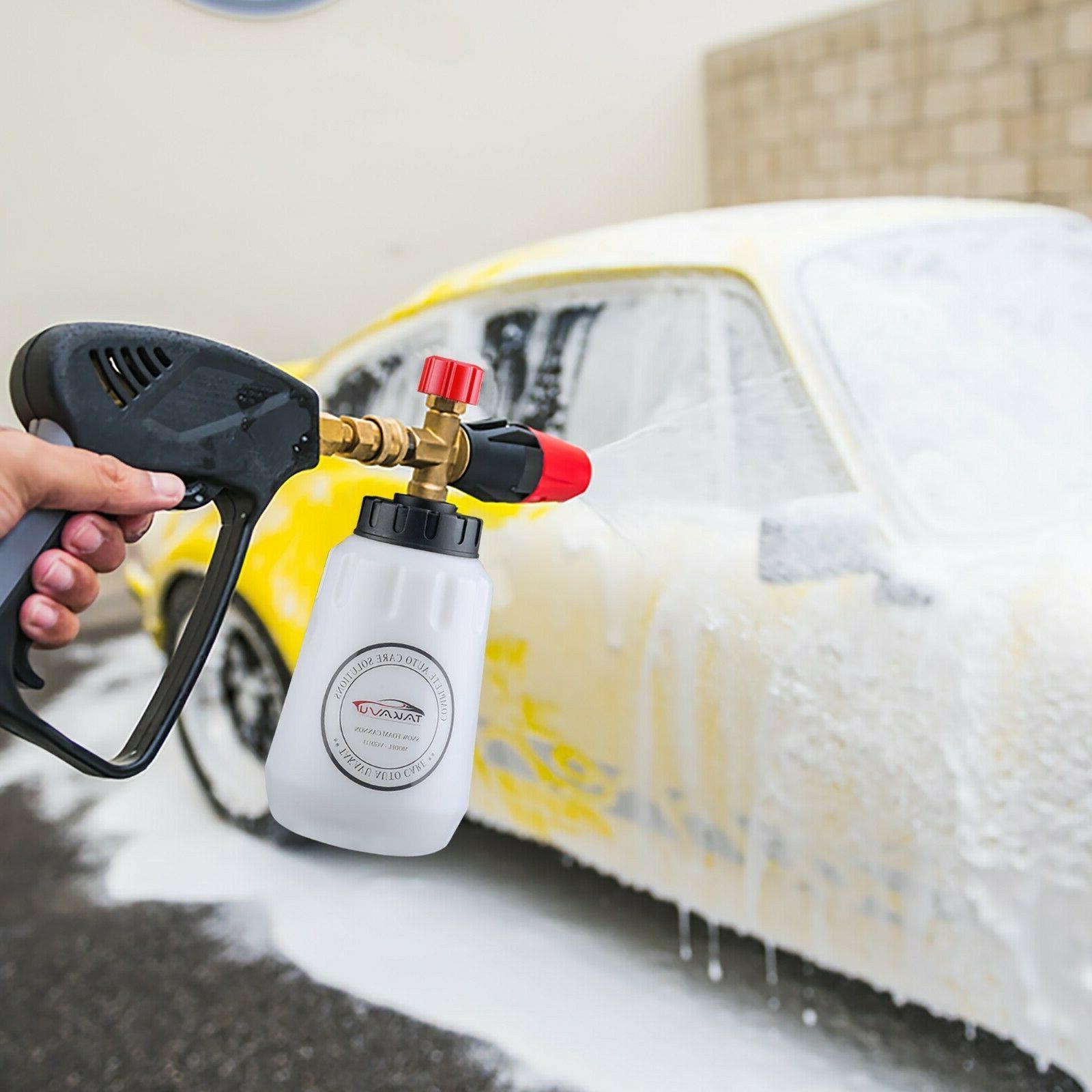 Heavy Car Cannon Wide Nick Snow Pressure Washer Gun