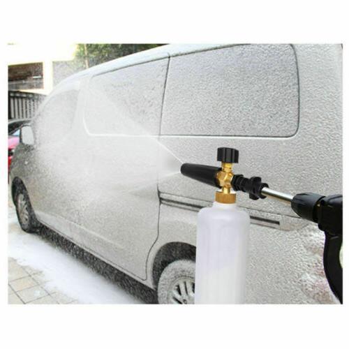 Large Foam Cannon For Car Gun