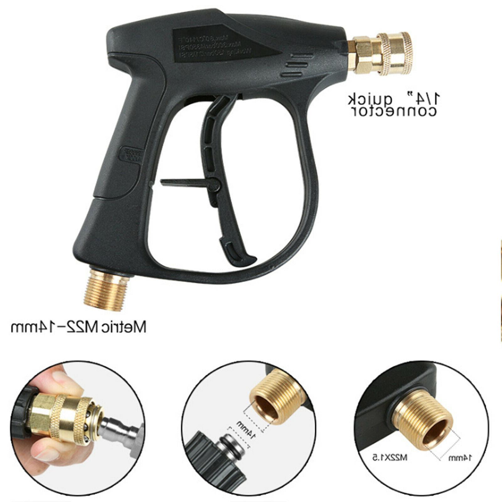 "1/4"" Gun Car Wash Lance Jet Bottle"