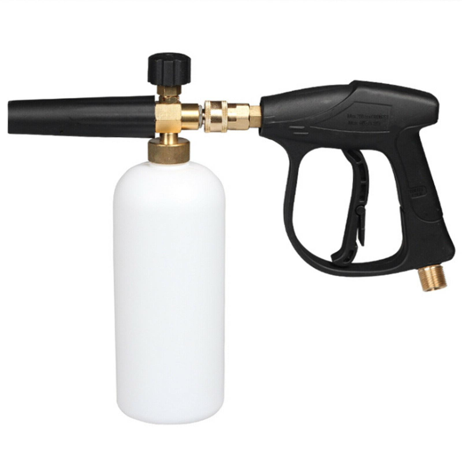 """1/4"""" Foam Washer Gun Car Wash Lance Jet Bottle"""