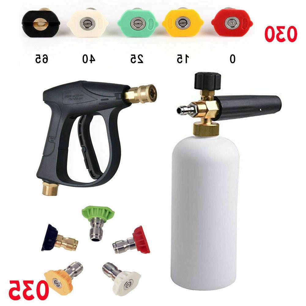 Snow Foam Car Cannon Spray Pressure Bottle