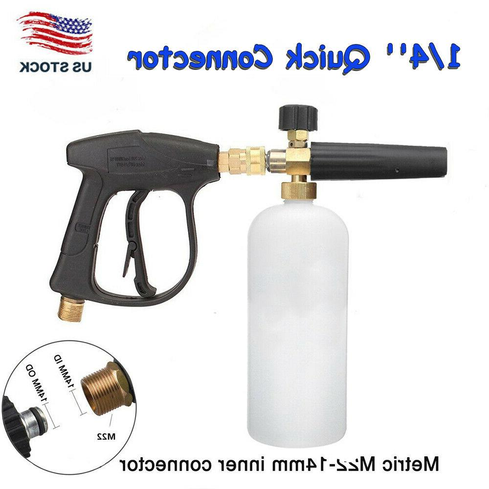 Snow Car Cannon Bottle Kit