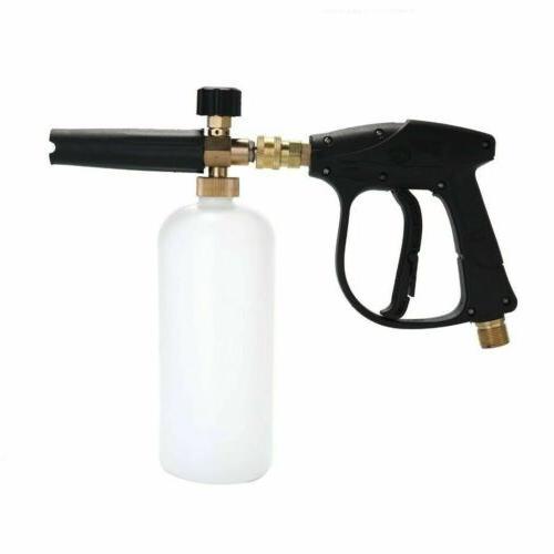 Snow Car Soap Lance Cannon Spray Bottle Kit
