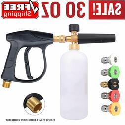 Snow Foam Washer Gun Car Wash Soap Lance Cannon Spray Pressu